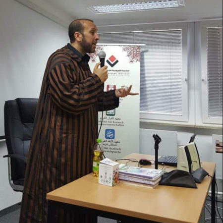 Didaya's Curriculum Course in Frankfort, Germany (2)